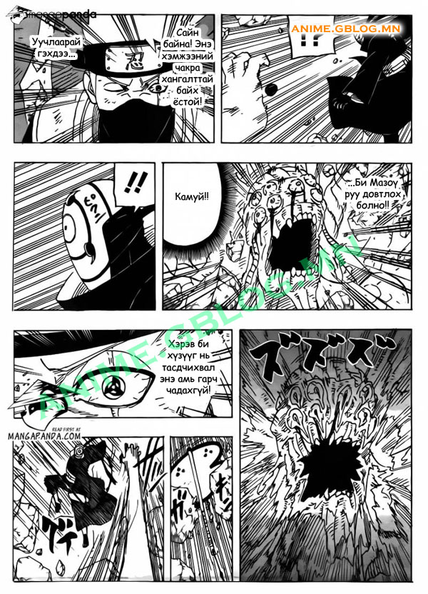 Japan Manga Translation - Naruto - 595 - Chaps - 10
